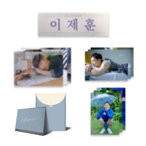 2018+2019 LeeJehoon Packaging MD SET