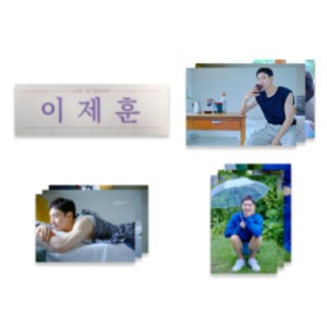 2018+2019 LeeJehoon Packaging MD SET 2